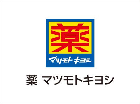マツキヨ ピアッサー
