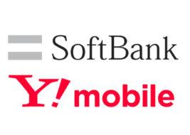 softbank-mobile-and-ymobile-logoのサムネイル