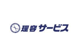 理容サービス_logoのサムネイル